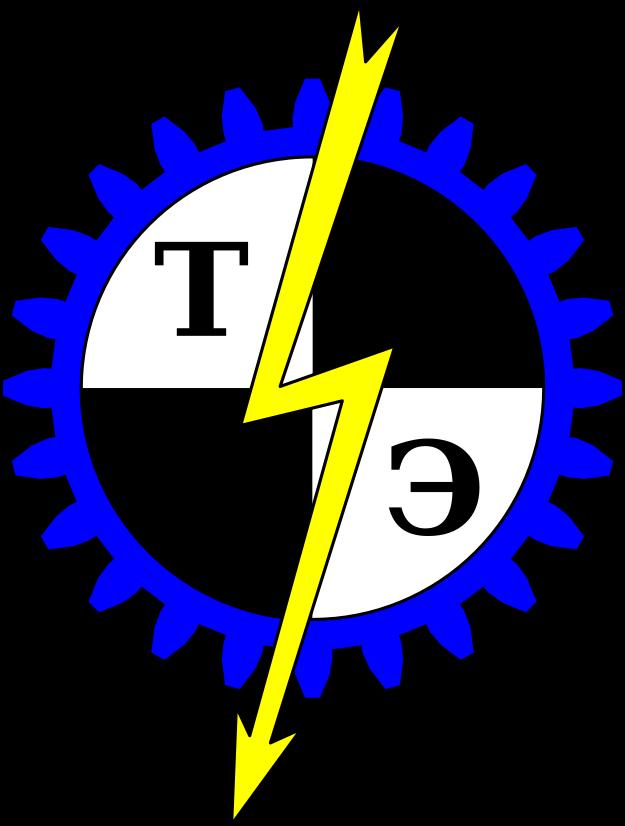 Транспорт-Электропривод